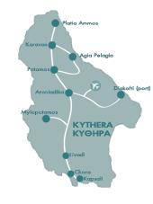 κυθηρα, kythera, kithira